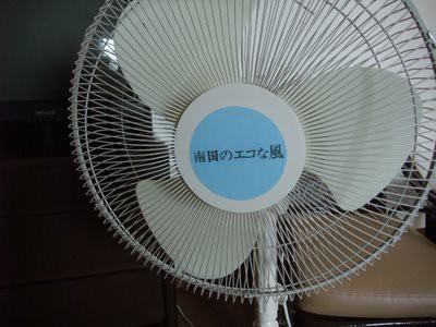 ゲストルームの扇風機