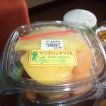 カタカナと値切り - グアム 2011