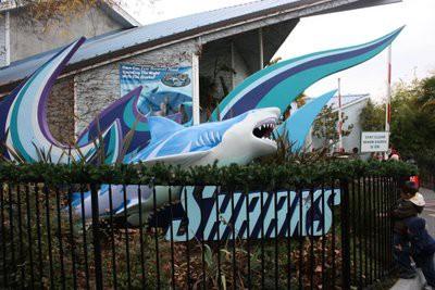 サメ館 入口